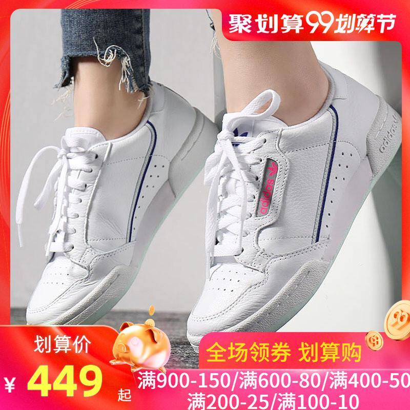 Giày nữ Adidas 2019 mùa hè mới cỏ ba lá thấp để giúp giày thể thao màu trắng giản dị G27725 - Dép / giày thường