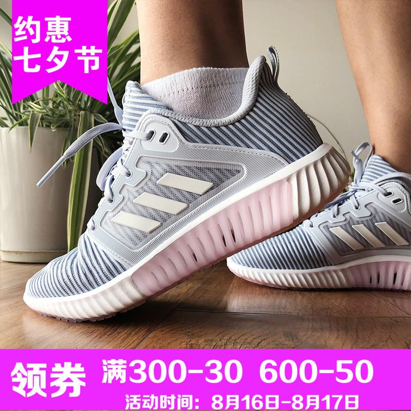 阿迪达斯女鞋2018夏季新款清风跑步鞋舒适透气网面运动鞋CG3920