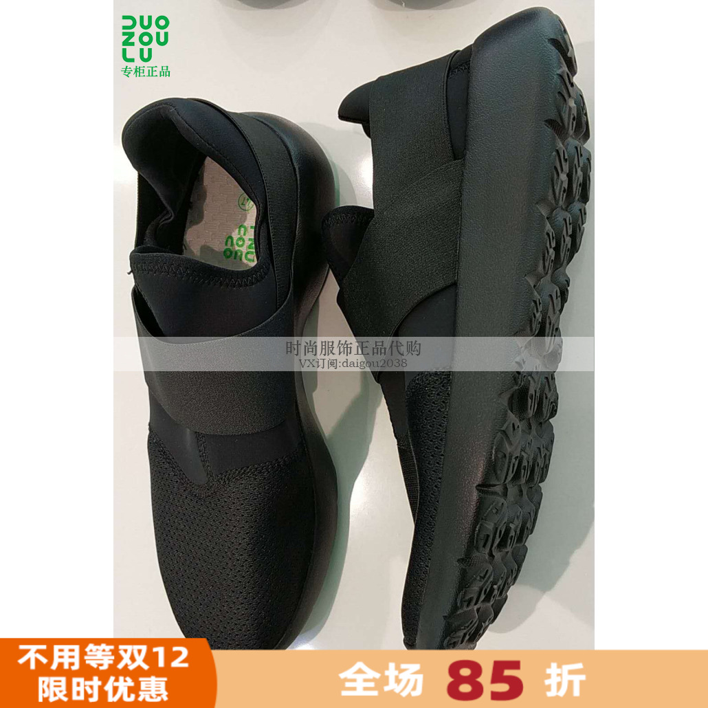 ShoesOne one shoe storehouse more walking leisure sports running shoes fashionable one legged shoes for men and women