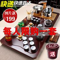东派整套办公家用全自动旋转电热炉简约柯木茶盘陶瓷功夫茶具套装