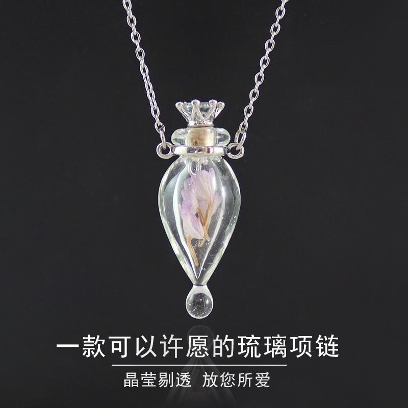 Сувениры из камней и стекла Артикул 618272190114