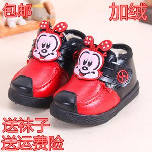 冬季儿童棉鞋宝宝学步鞋软底男女小童加厚加绒保暖鞋雪地靴0-1-2