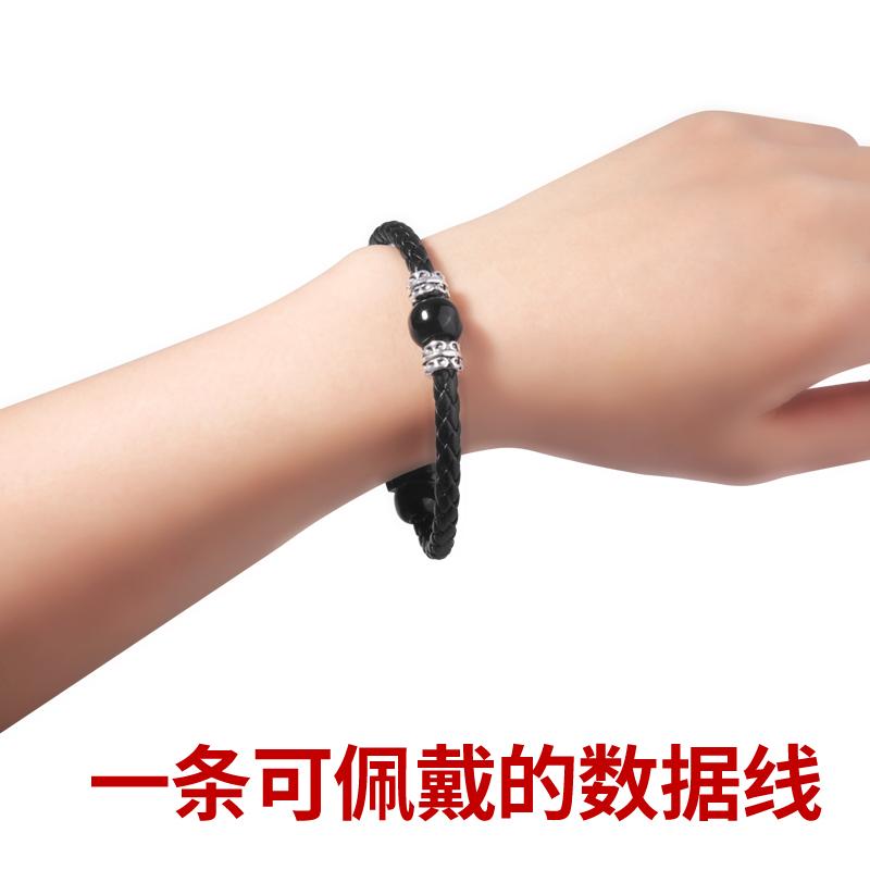 创意苹果数据线短单头手环数据线 安卓便携充电宝线type-c充电线