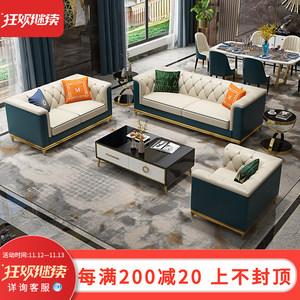后现代轻奢港式样板间美式真皮沙发