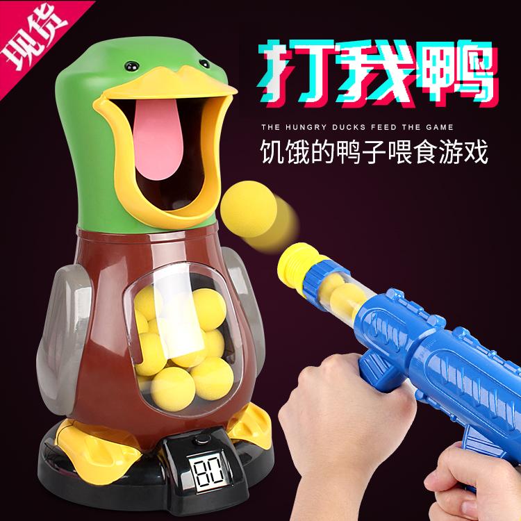 打我鸭射击玩具男童男孩小孩宝宝儿童玩具枪男孩子手枪可发射软弹10月27日最新优惠