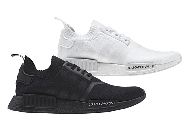 SL adidas NMD R1 Primeknit Japan Triple Black 全黑 全白 PK