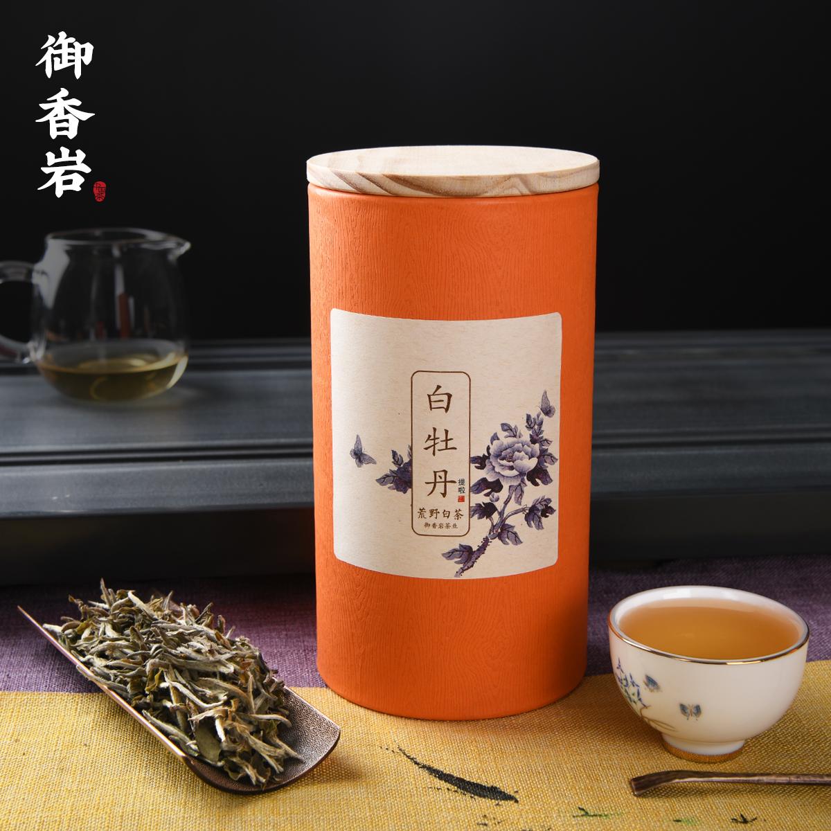 Чай Пай Му Тан Артикул 612824320141