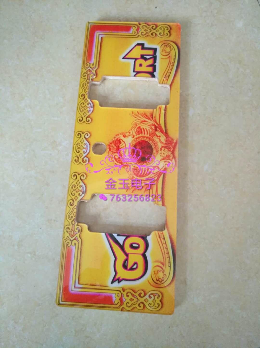 Игровые автоматы с фишками Артикул 561390953276
