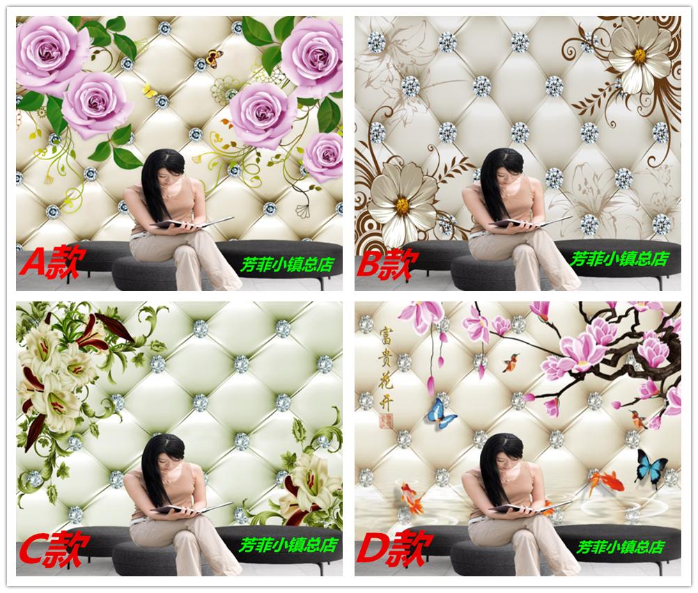 3d富贵花开钻石软包珠宝电视沙发背景墙壁纸婚房墙纸整张壁画墙布