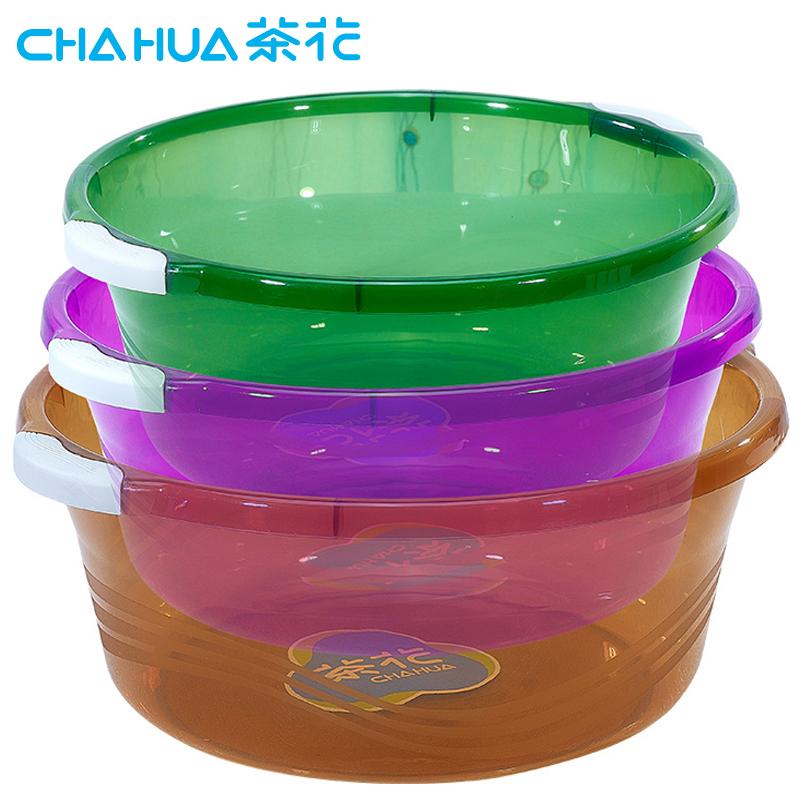 茶花塑料盆加厚把手防滑家用透明脸盆儿童洗脸盆大号洗衣盆洗菜盆
