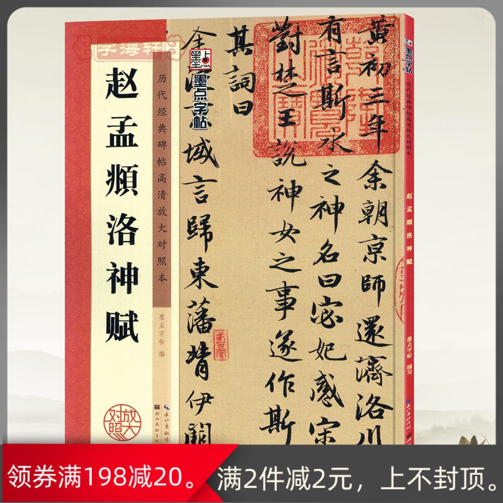 Каллиграфические прописи Артикул 43423193422