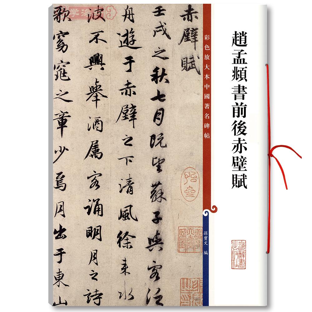 Китайская каллиграфия Артикул 42548671895