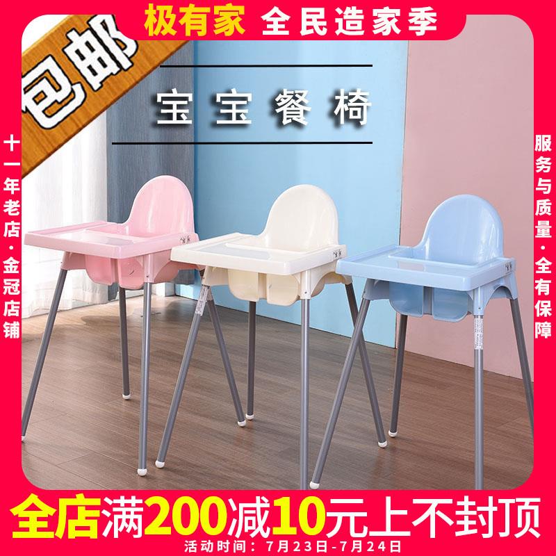 正品宜家国内代购安迪洛宝宝餐椅婴儿吃饭椅子座椅特价儿童安全椅