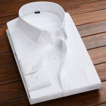 秋冬白长袖保暖衬衫男士加绒加厚衬衣寸宽松黑通勤商务上班工作服