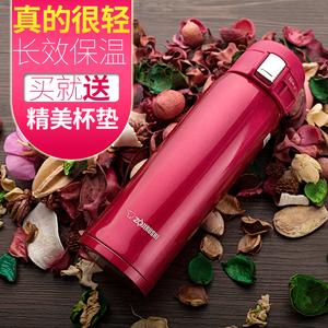 领3元券购买日本象印保温杯车载杯不锈钢水杯SM-SA48/SZ48/36/SC48/SD60/SD48