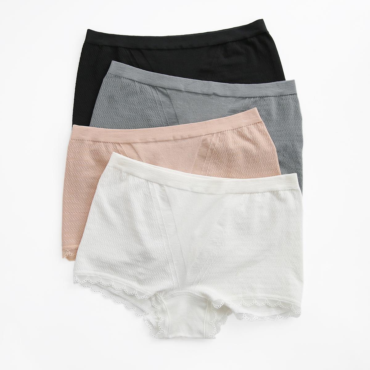 (用24.8元券)日系夏季莫代尔舒适中高腰收腹短裤