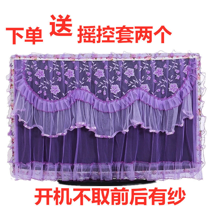 TV cover lace hanging seat dust cover 50