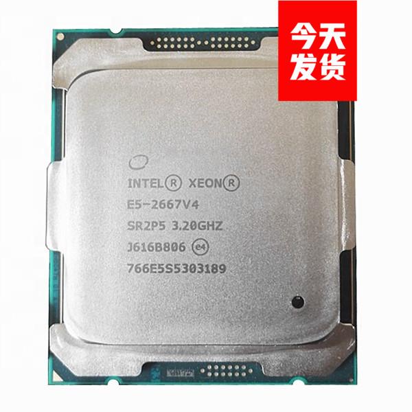 Intel E5 2667 V4 3.20GHZ 8-Cores 25M