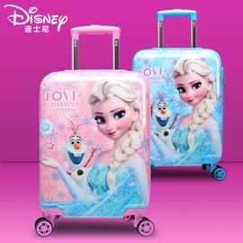 迪士尼冰雪奇缘18寸儿童拉杆箱爱莎公主万向轮旅行箱20寸登机箱