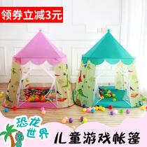 室内折叠儿童帐篷游戏屋男孩家用迷你小公主城堡女孩玩具屋小房子