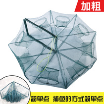 Fishing net shrimp catching fish tool foldable river Shrimp cage crab eel loach lobster cage fish net shrimp cage