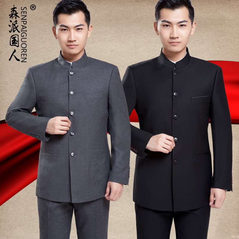 Spring and autumn Zhongshan suit mens Chinese stand collar suit youth Korean version of slim Chinese suit for the elderly