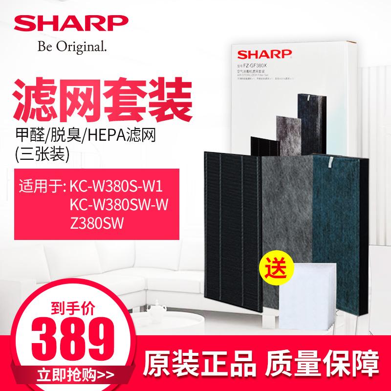[夏普荣拓专卖店净化,加湿抽湿机配件]夏普空气净化器KC-W380S-W1月销量37件仅售389元