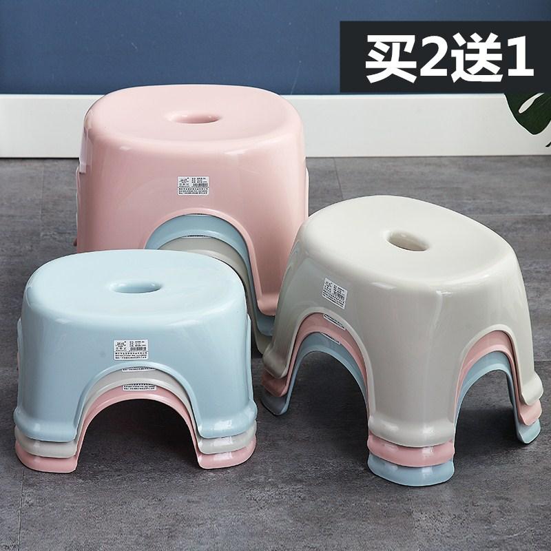 欧式塑料凳子加厚儿童小板凳家用换鞋凳成人茶几矮凳浴室防滑椅子