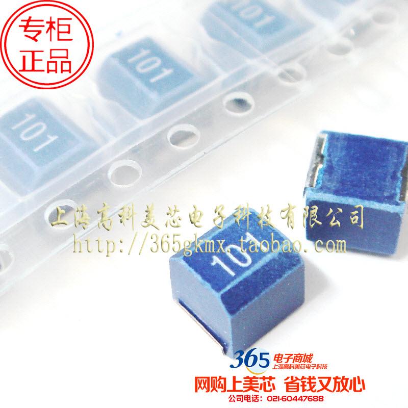 高科美芯 2225功率电感NLC565050T-101K-PF 100UH 绕组 10个20元,可领取元淘宝优惠券