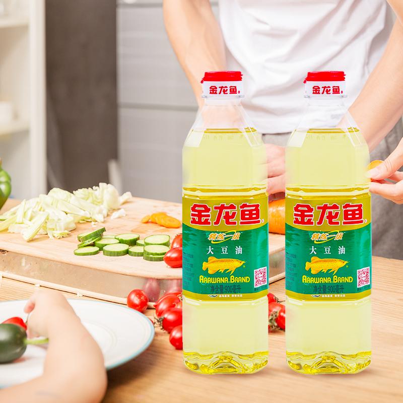精炼一级大豆油炒菜植物油大豆油900ml*2瓶