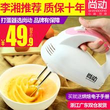 打蛋器电动家用迷小型手持迷你打蛋机奶油打发器搅拌鸡蛋烘焙工具
