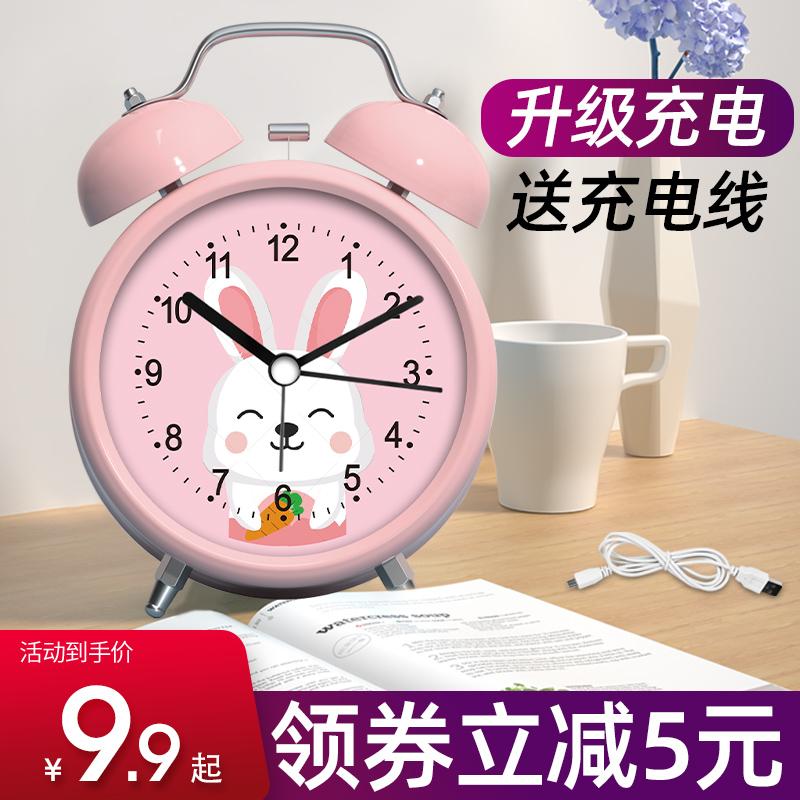 大音量闹铃小闹钟学生用家用智能床头钟卡通儿童专用网红时钟表型