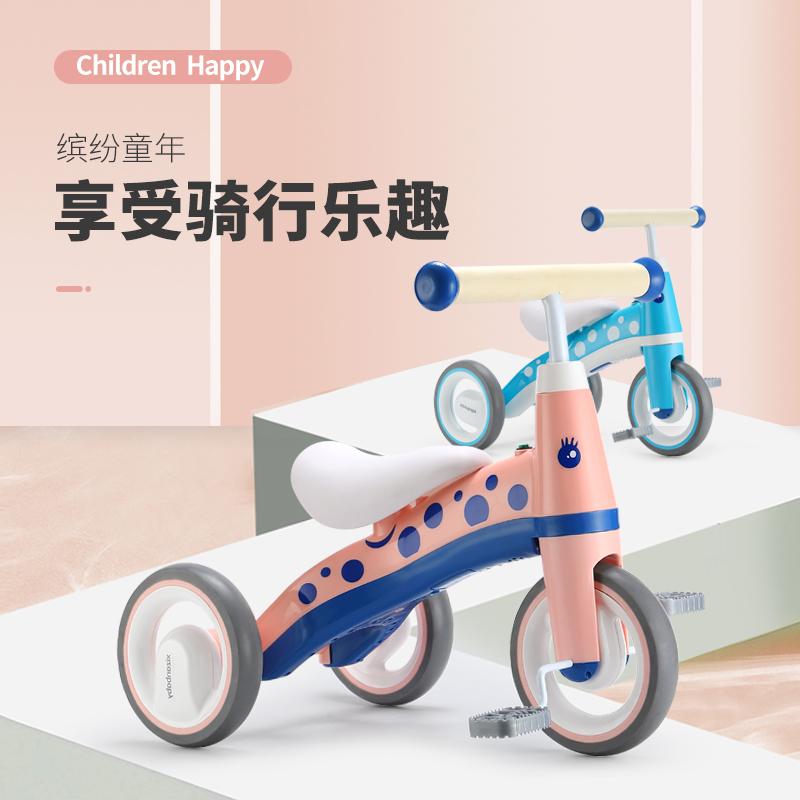 Детские коляски Артикул 619004078098