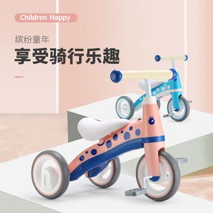 兒童三輪車1-3-2-5歲小孩腳踏車寶寶手推車童車自行車嬰幼兒禮物