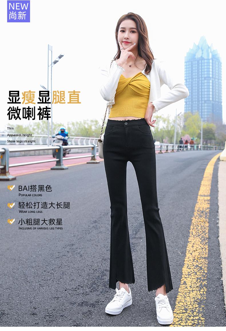 女士式夏季常规九分裤全棉牛仔布黑色显高直筒裤显瘦裤子紧身职场