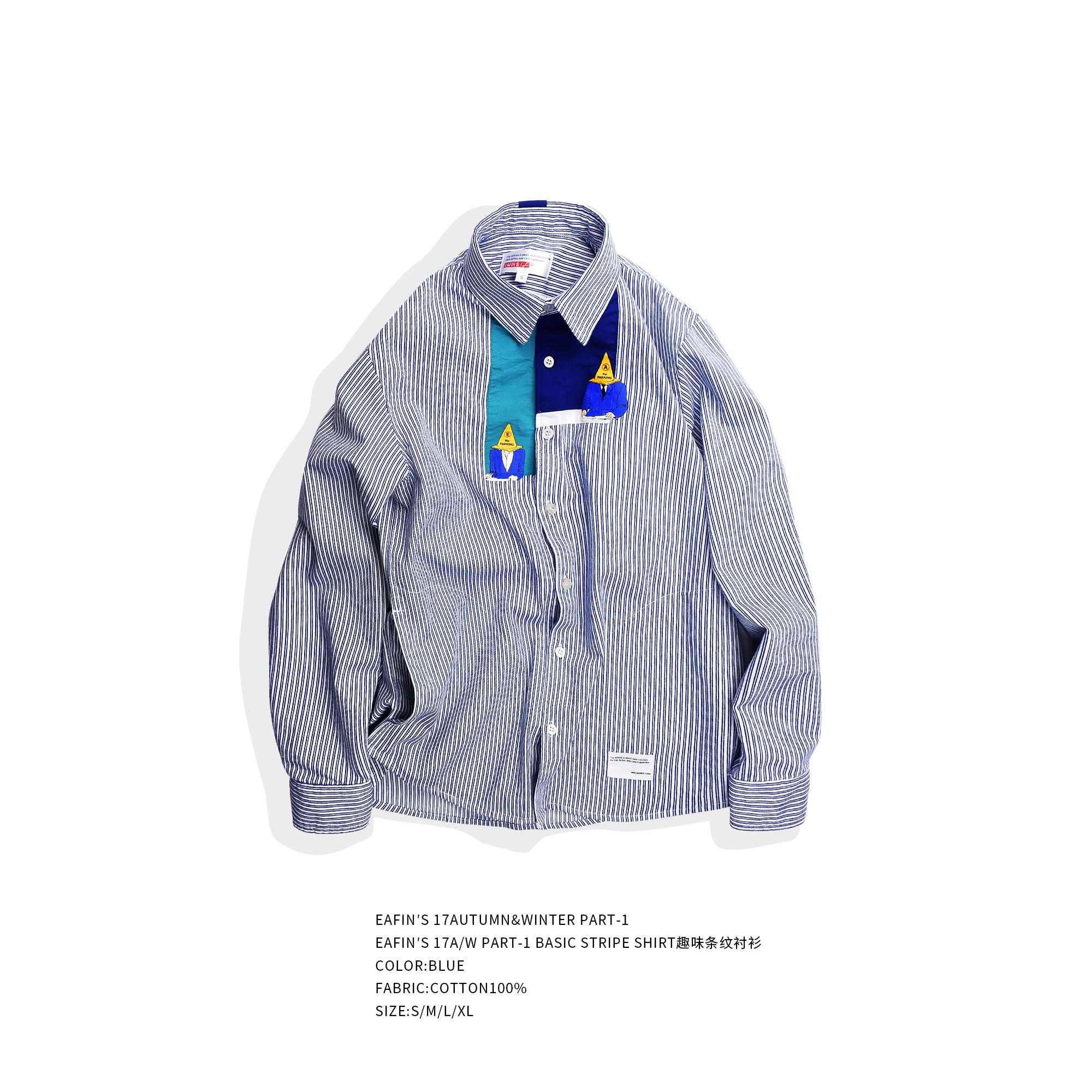 EAFIN′S 17A/W SHIRT趣味条纹衬衫贴布拼接休闲长袖衬衫