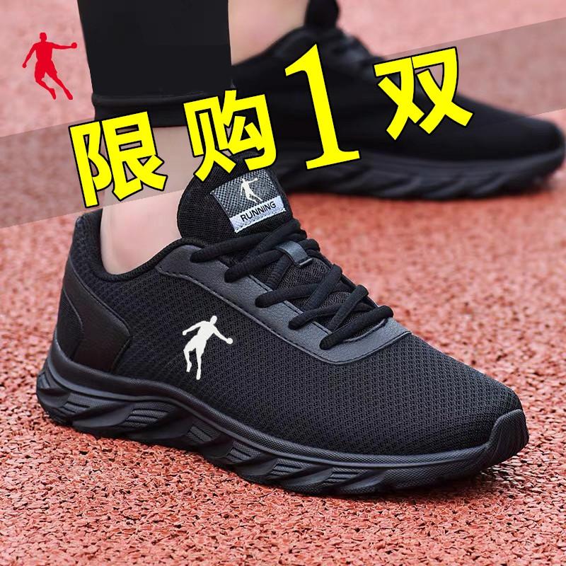 2021夏季新款男鞋网面透气乔品牌运动鞋男士轻质跑步鞋软底休闲鞋