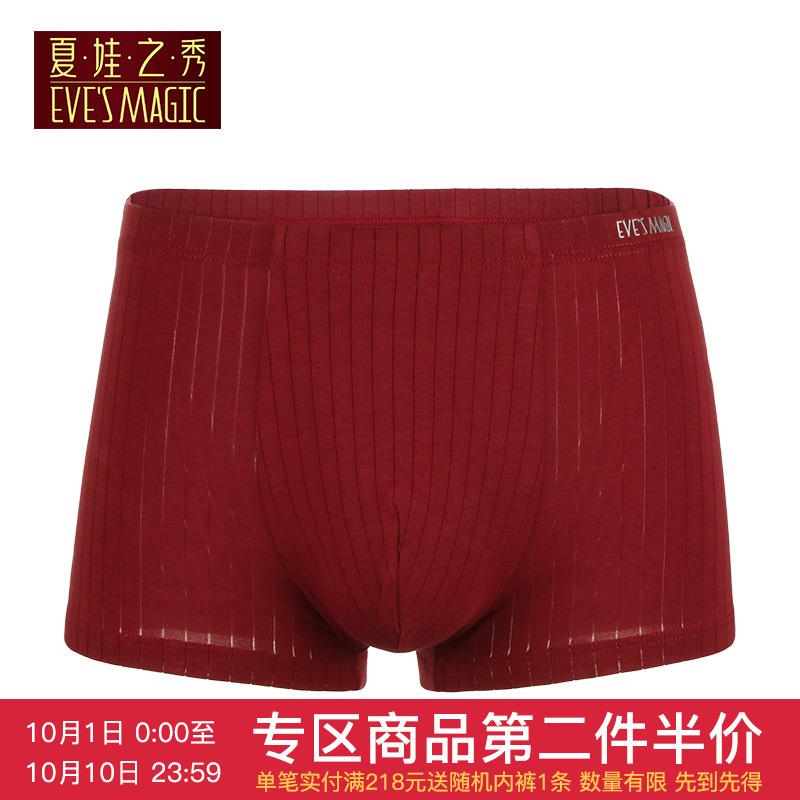 夏娃之秀男士内裤男平角裤大码青年性感四角裤潮夏季短裤头K2012