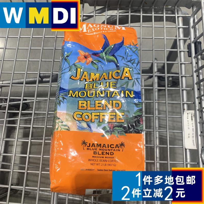 Costco代购开市客超市Magnum 焙炒阿拉比卡咖啡豆 907g