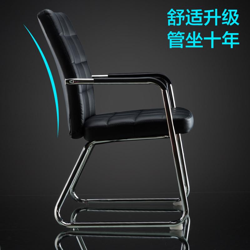 Офис стул компьютер стул офис член стул бытовой электрический мозг офис стул специальное предложение мешковина стул комната с несколькими кроватями конференция ноги стул