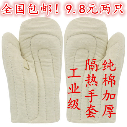 工业级微波炉专用隔热手套加厚耐高温烤箱防烫厨房烘焙防热手套