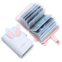 新款卡袋卡夹2018小巧卡包钱包一体包女式超薄简约可爱ins少女心