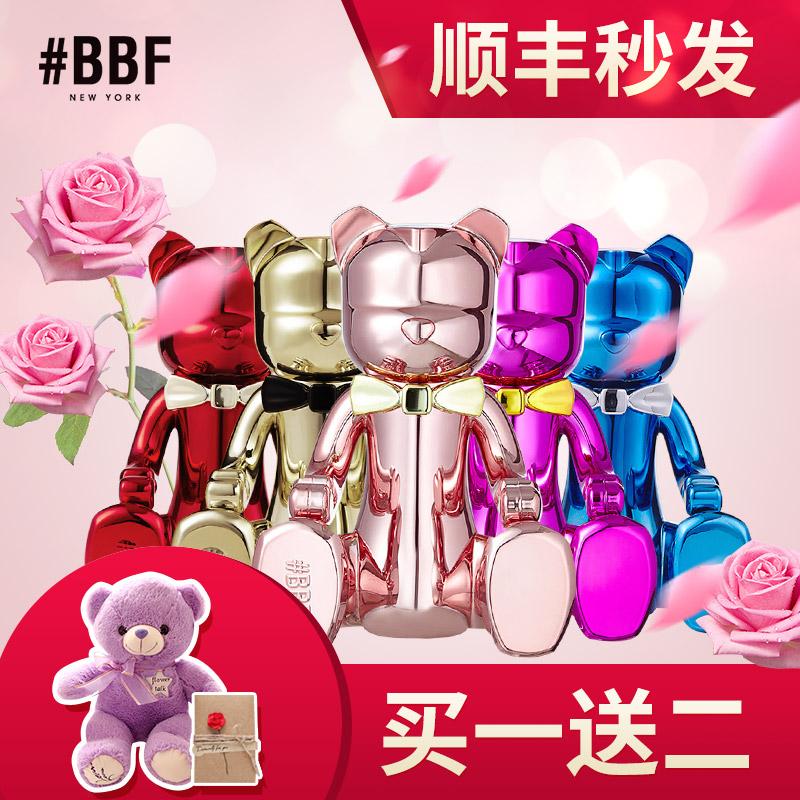 ワタシBBF熊香水専門店の規格品です。男女兼名でクリスマス七夕の恋人にプレゼントします。