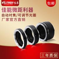 Только DG-C Canon eos макро адаптер кольцо крупным планом кольцо закрыть кольцо автоматическая Электронная фокусировка один камера заднего вида
