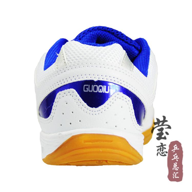 Chaussures tennis de table uniGenre GX-1004 - Ref 845289 Image 4