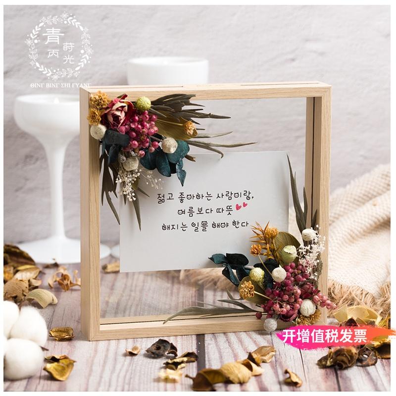 莳集双面永生花礼盒玫瑰花摆件相框正品保证