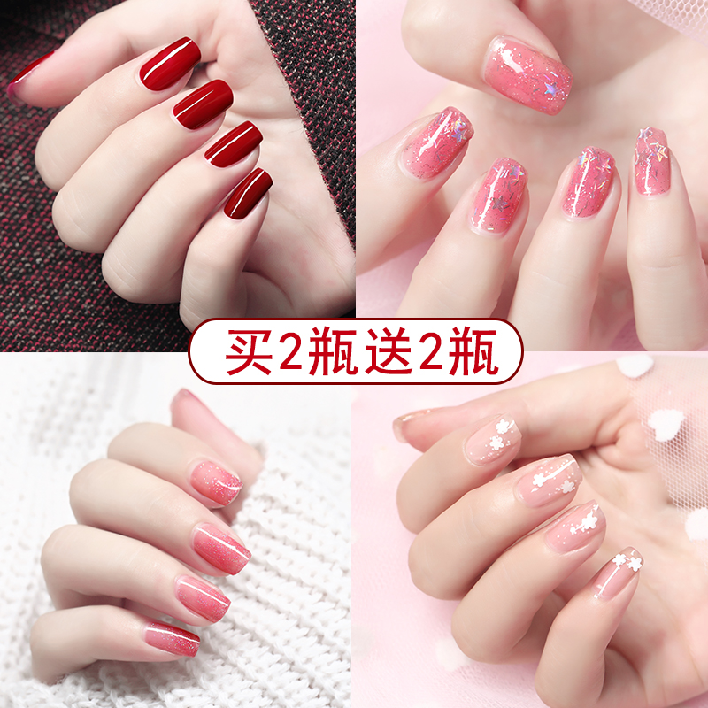 Magic cherry Sakura nail oil fairy can peel off nontoxic tearing stars, star gradation children can use net red.