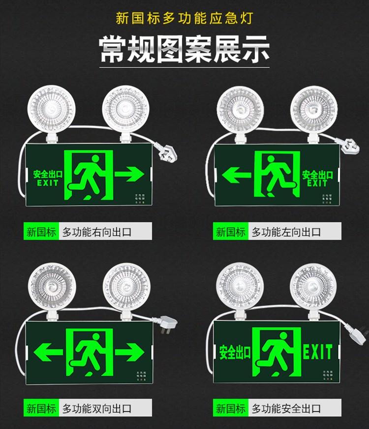 Аквариумные светильники Артикул 594504465407