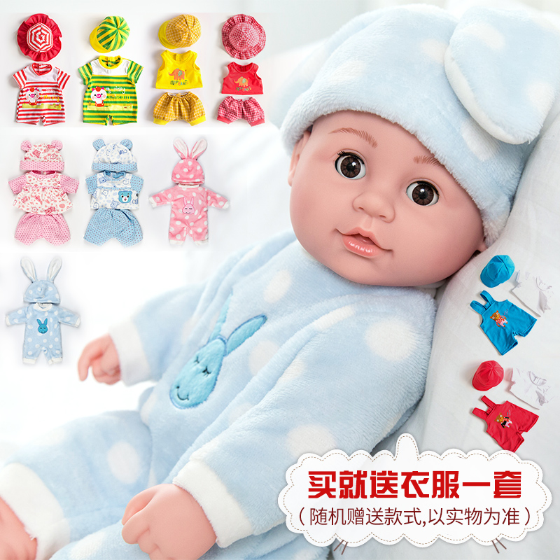 Children's simulation doll, baby soft glue, baby talking princess, baby doll, baby sleeping doll, girl toy