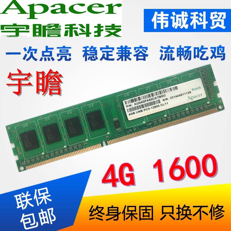 Оперативная память Артикул 37709785482